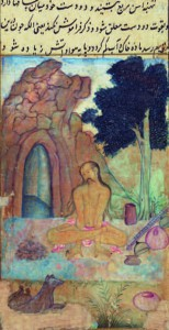 Yoga e Islam 2
